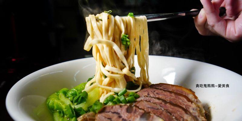 高雄美食 新雙喜牛肉-價格不貴用料實在,適合家庭客常常吃的餐館
