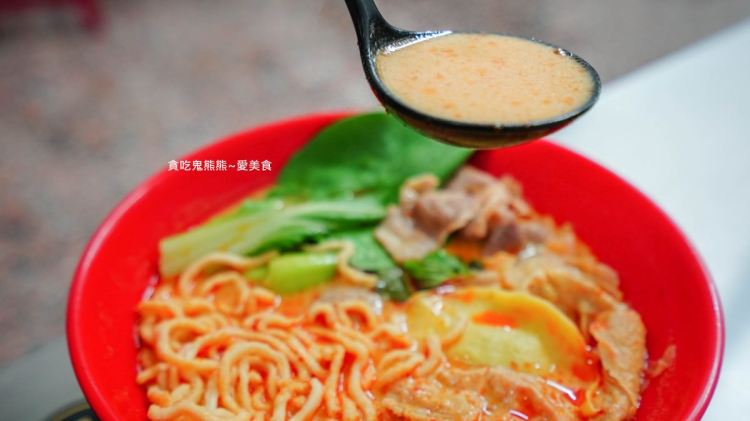 高雄美食 九棠南洋風味新加坡叻沙-不重外表重內涵的叻沙火鍋叻沙麵
