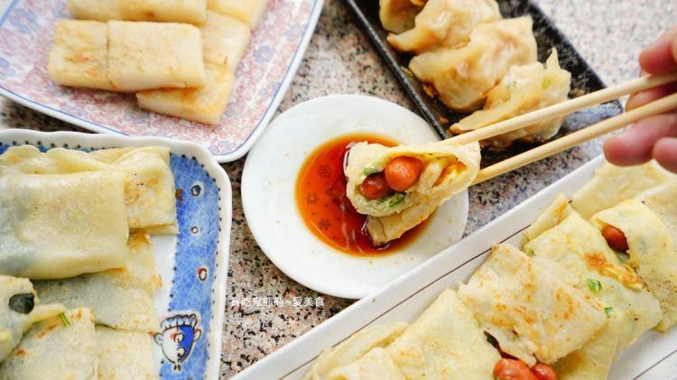 高雄三民早餐 早得到蛋餅煎餃專賣店-QQ口感麵漿蛋餅,大份量煎餃,CP值很高