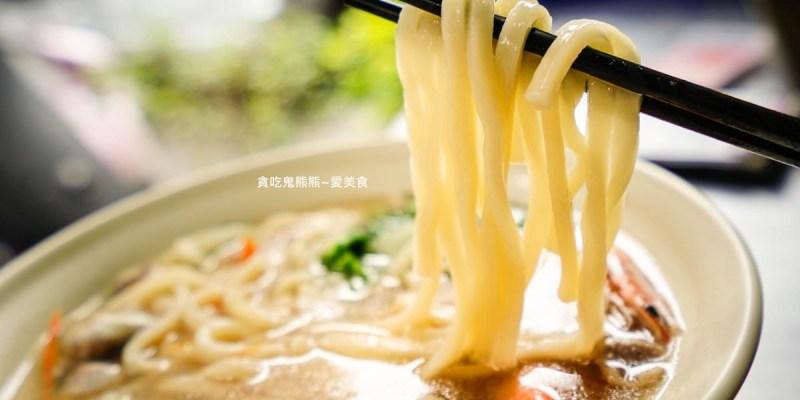 高雄苓雅美食 日式烏龍麵-柴魚昆布與蔬菜熬煮鍋燒湯,清爽順口,半肥半瘦肉燥飯值得一吃再吃