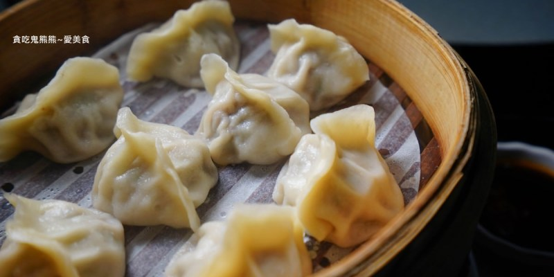高雄美食 北平三和園-麵點餃類熱炒通通有,多樣餐點選擇,滿足挑剔的嘴