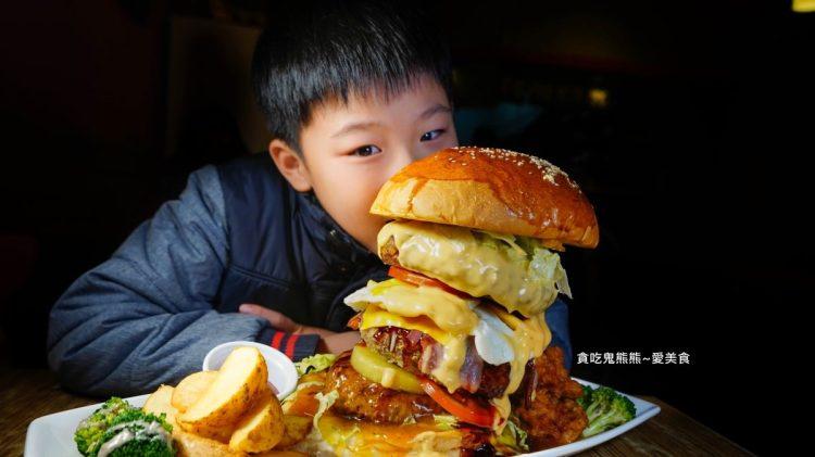 高雄美食 森本日式和風洋食堂-巨無霸漢堡,總重將近一公斤漢堡肉堆疊的高雄天空塔