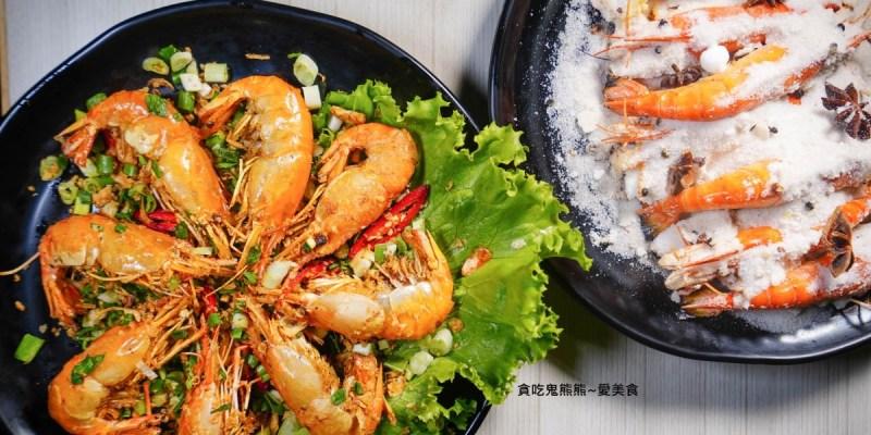 高雄美食 蝦大將鮮蝦料理-現撈現做新鮮蝦料理(已歇業)