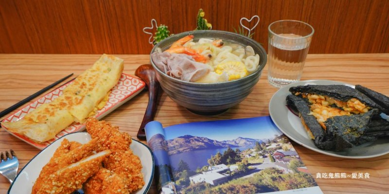 高雄苓雅早午餐 等一下找餐-幸福顏色早午餐好拍好看也好吃(已歇業)