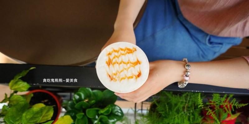 高雄咖啡17間喝一波吃輕食甜點,持續更新中