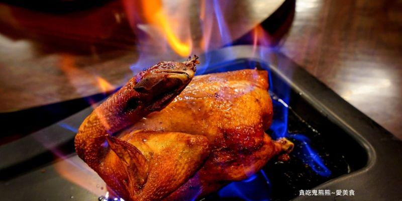 高雄左營區美食 黃金豬來也-酒香迷人黃金火焰雞.小酌聚餐、家庭合菜餐廳推薦