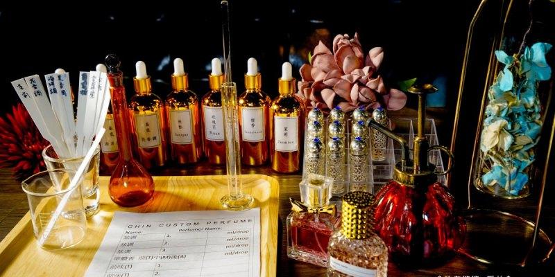 高雄苓雅區美食 藏香 茶&香人文空間-法式DIY香水課程與香氛藝術空間裡享輕食午茶