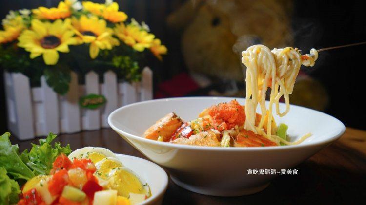 高雄美食 人生風景cafe-用心做料理,高CP值餐廳推薦