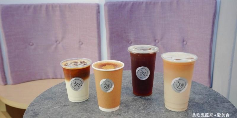 高雄苓雅區咖啡 轉轉咖啡-頂級咖啡機卻提供銅板消費的好咖啡(已歇業)