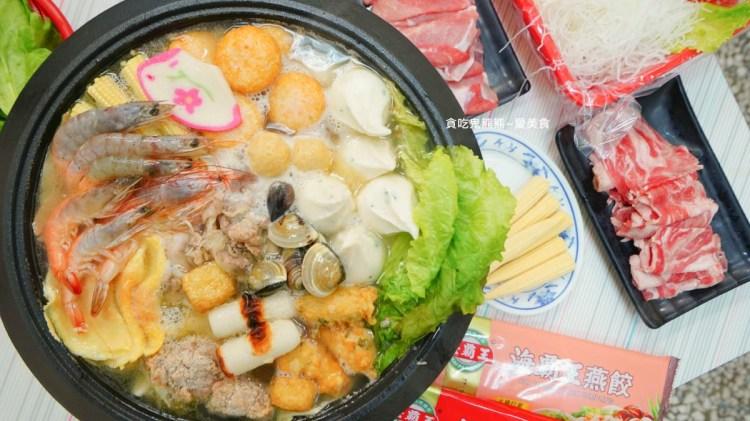 高雄三民區火鍋 阿嬤石頭火鍋-安心喝自然好湯頭,人情味滿的火鍋店
