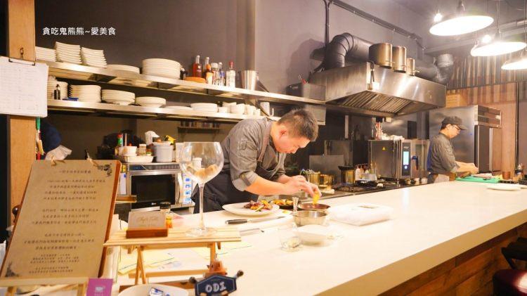 高雄美食 主廚餐桌-能感受心的溫度,創意私廚歐式料理