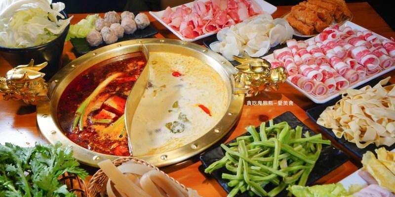 高雄三民區火鍋  巴蜀大將四川老火鍋-四川原料麻辣鍋,讓你人在台灣吃在四川