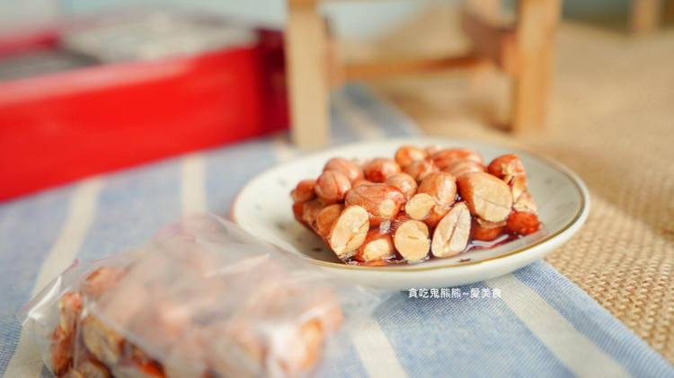 高雄美食 田叔叔手工花生糖-純手工製作不甜膩花生糖