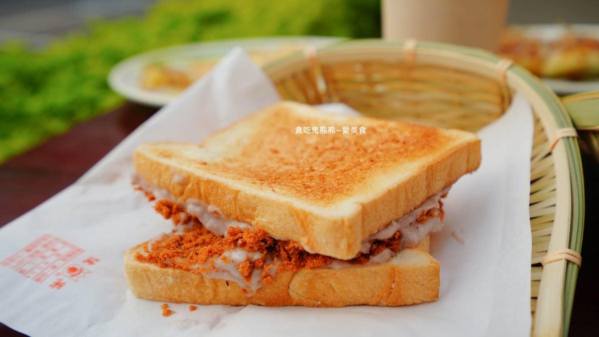 高雄早午餐 Hen好初&鍋燒、蛋餅、吐司專賣店-芋見好心情(已歇業)