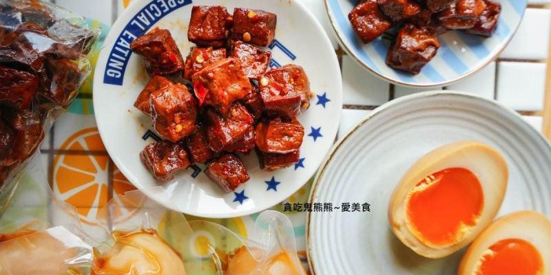 高雄美食 煙燻庄-阿嬤傳呈的古早味滷豆乾烏梅湯