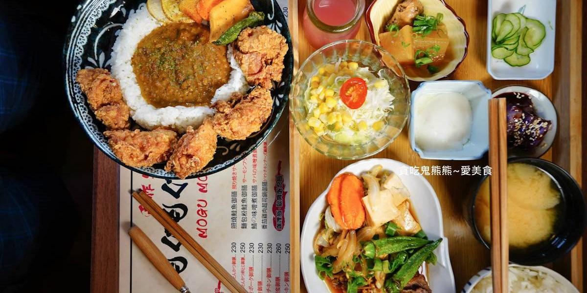 高雄前金區美食 魔菇魔菇 もぐもぐタイム-連日本人都說讚的,日籍專業廚師手作和食