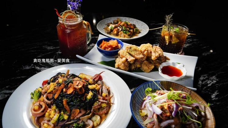 高雄新興區餐酒館 有酒室-下班享舒壓,以餐會友以酒迎客,吃頓好菜微醺一下