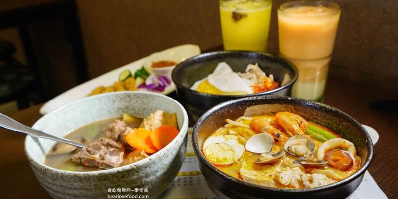 高雄鳳山區美食 啥樣廚房-馬來西亞主廚,道地南洋風味家常菜