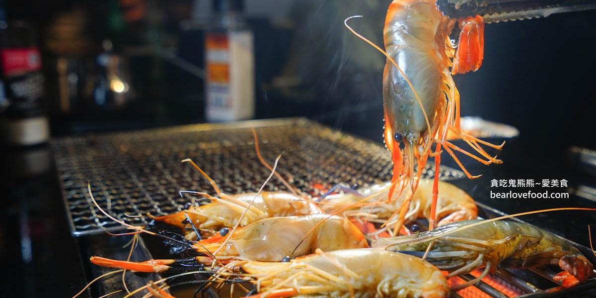 高雄新興區吃到飽 野饌日式炭火燒肉-活泰國蝦吃到飽.燒肉火鍋吃到飽.啤酒喝到飽
