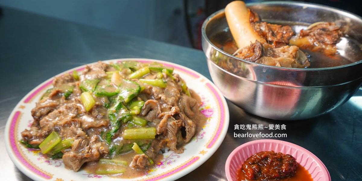 高雄苓雅區美食 日發羊肉-現點現做的熱炒羊肉料理