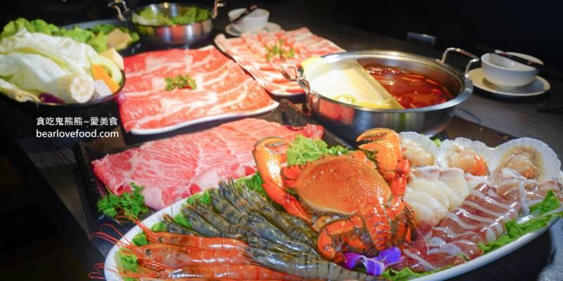 高雄火鍋 舞古賀鍋物專門店-鼎食三人海陸套餐澎派上市,開吃啦