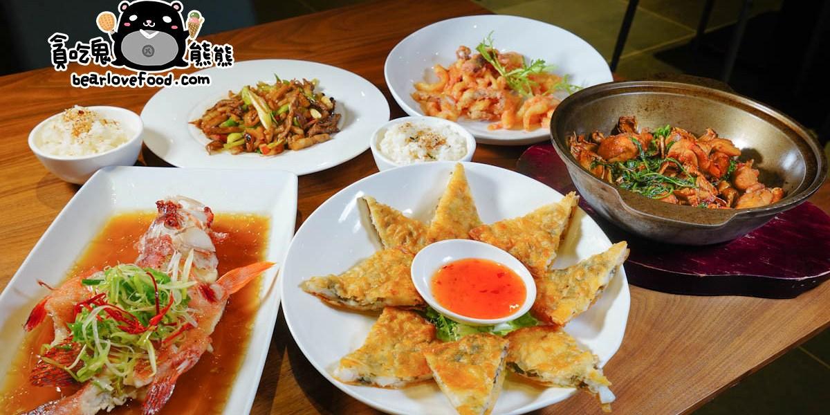 恆春美食 森食堂-五星級主廚料理新鮮海鮮與恆春在地特色食材