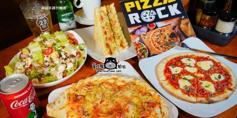 高雄左營區披薩 Pizza Rock 左營富民店-披薩餃Q勁口感內容很實在,蒜味橄欖油,陳年葡萄酒油醋增添美感