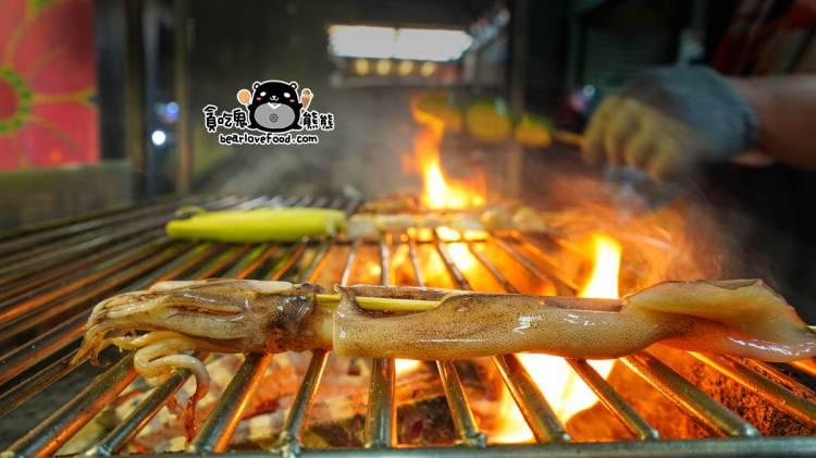 高雄烤肉 宵夯烤肉專賣店-木炭傳統手工燒烤,天然食材無防腐醃製