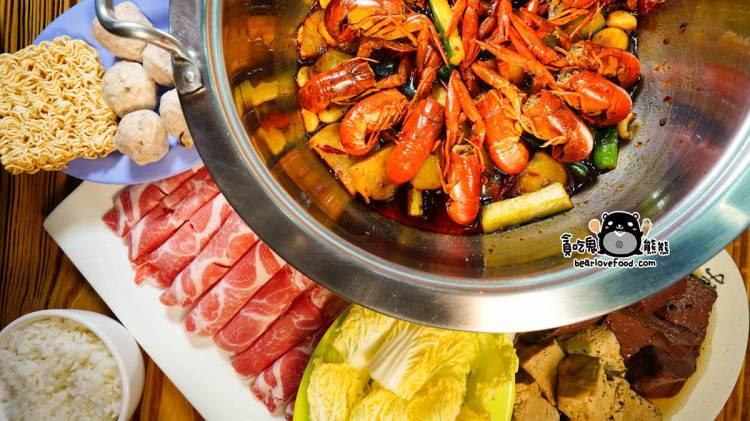 高雄鳳山區麻辣鍋 川辣道麻辣鍋物-原料來自於中國,正港麻辣鮮香的麻辣小龍蝦鍋