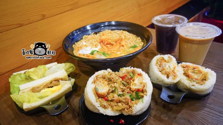 高雄早午餐 五分鐘找餐-份量實在飯丸,必吃新鮮海鮮泡菜鍋燒麵