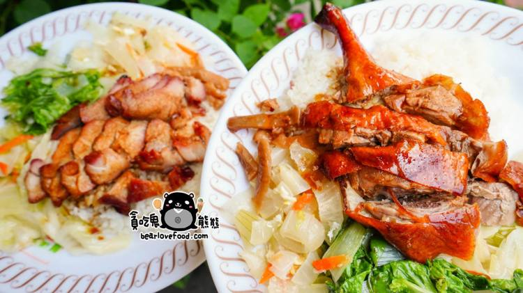 高雄新興便當 香港三多燒臘-香港人開的燒臘店,主食可以配菜可以忽視了