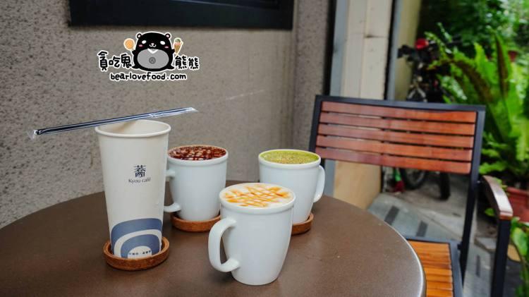 高雄新興區咖啡 蕎咖啡-隨行也有好咖啡
