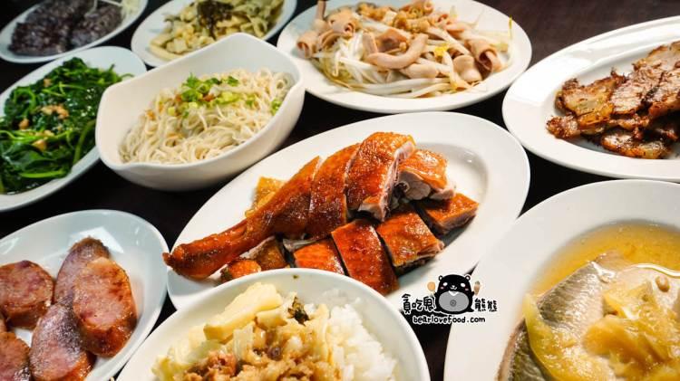 高雄鳳山區美食 老爺美食館-獲得衛生局頒發衛生自主管理標章的家常菜食堂