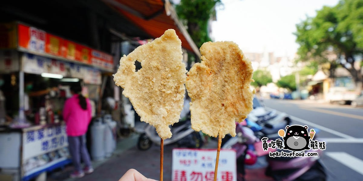 高雄三民區炸肉片 大裕路炸肉片-肉圓肉片專賣店,黑輪米血也不錯