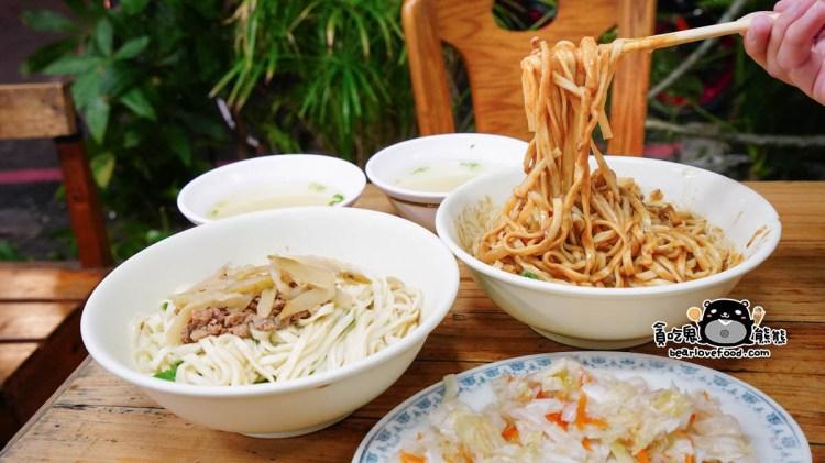 高雄苓雅區麵店 山東麻醬麵-大碗麻醬麵,榨菜肉絲麵只要45元