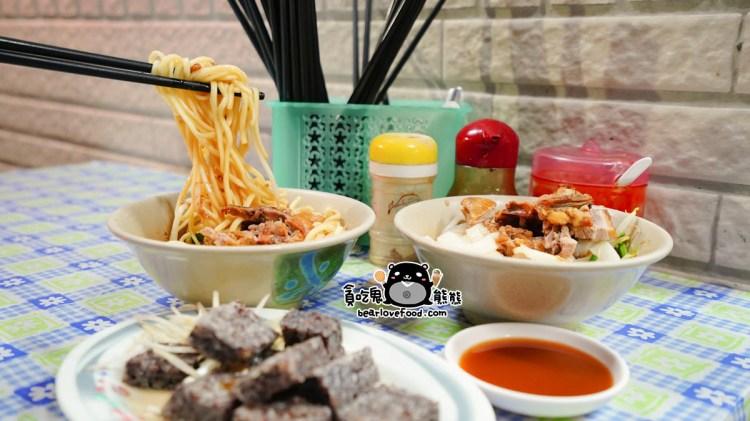 高雄三民區麵店 中都鴨肉麵-十足有味煙燻鴨肉,雖然便宜好吃但是肉太小塊