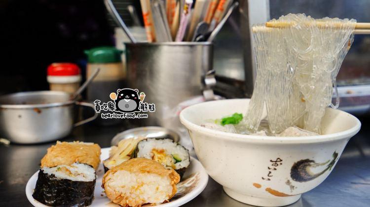 高雄三民區美食 中都鴨肉冬粉壽司-一大早就吃鮮甜鴨肉冬粉配傳統壽司