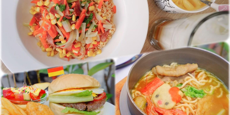 高雄岡山區早午餐 海角81號早午餐-童趣空間適合全家人多樣餐點的早午餐店(已歇業)
