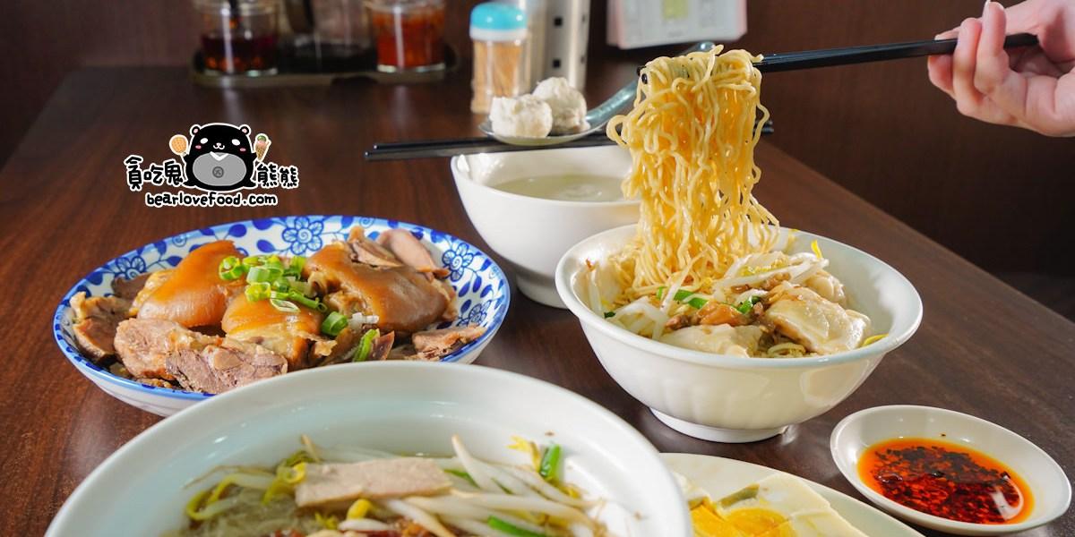 高雄三民區麵店 汕頭陽春麵鼎山店-自製辣椒油拌麵配滷味超速配