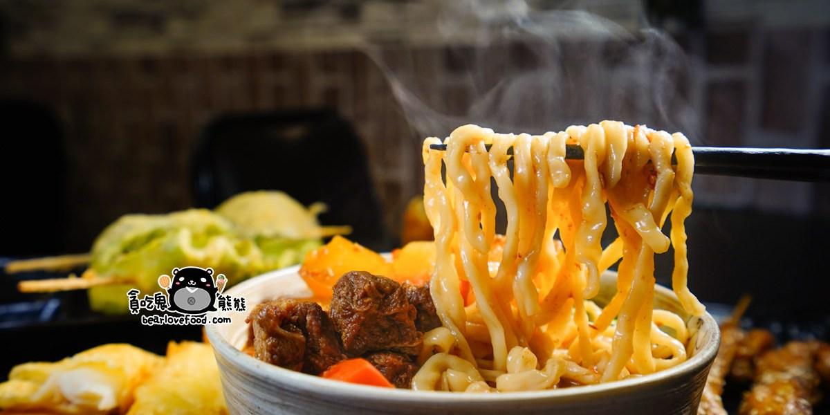高雄鳳山區美食 悅食 堂-紅燒番茄牛肉麵與多種炸物新上市