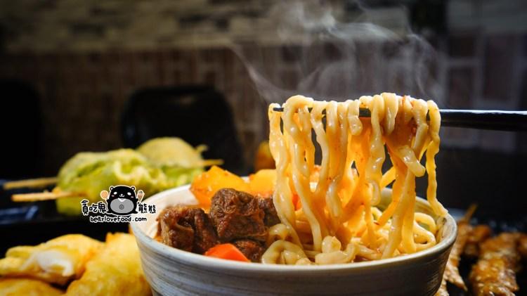 高雄三民區美食 悅食 堂-紅燒番茄牛肉麵與多種炸物新上市