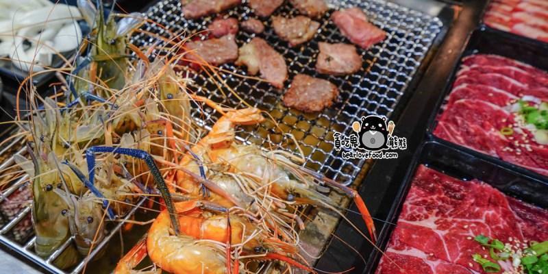 高雄左營區吃到飽 野饌燒肉富民店-新增帝王蟹腳吃到飽