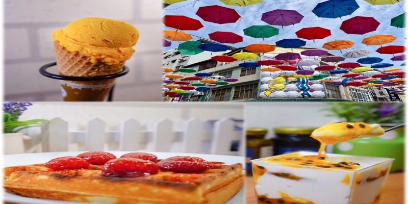 高雄三民區美食 白木舟手工冰城-草莓鬆餅好迷人,手工天然果醬希臘優格享食又享受