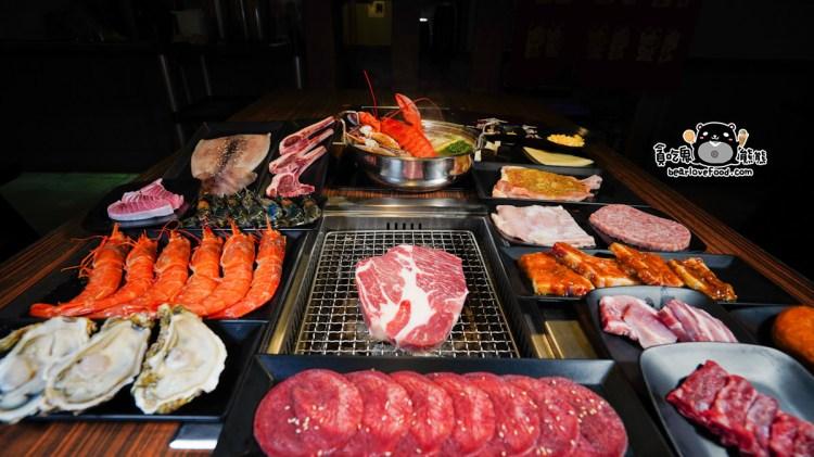 高雄市左營區燒肉吃到飽 令和燒肉-專業的日式燒肉鍋物吃到飽