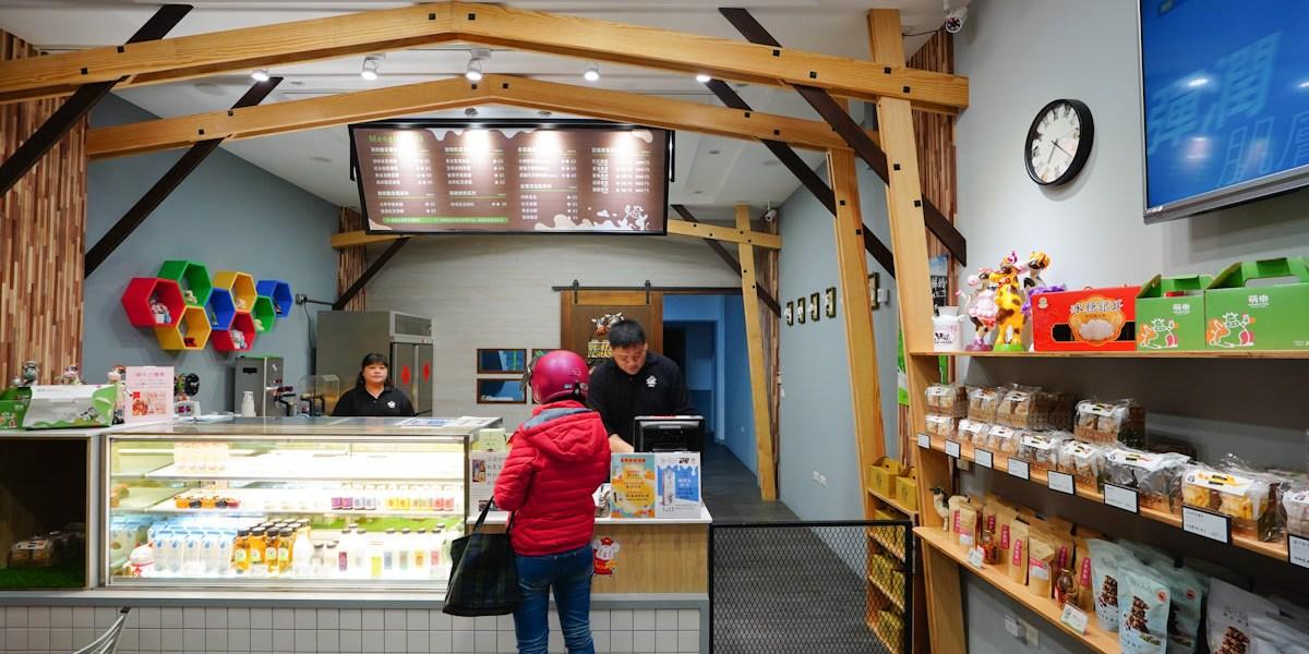 高雄左營區美食 萌樂Mengle-快樂牛國產鮮奶自然健康喝(已歇業)