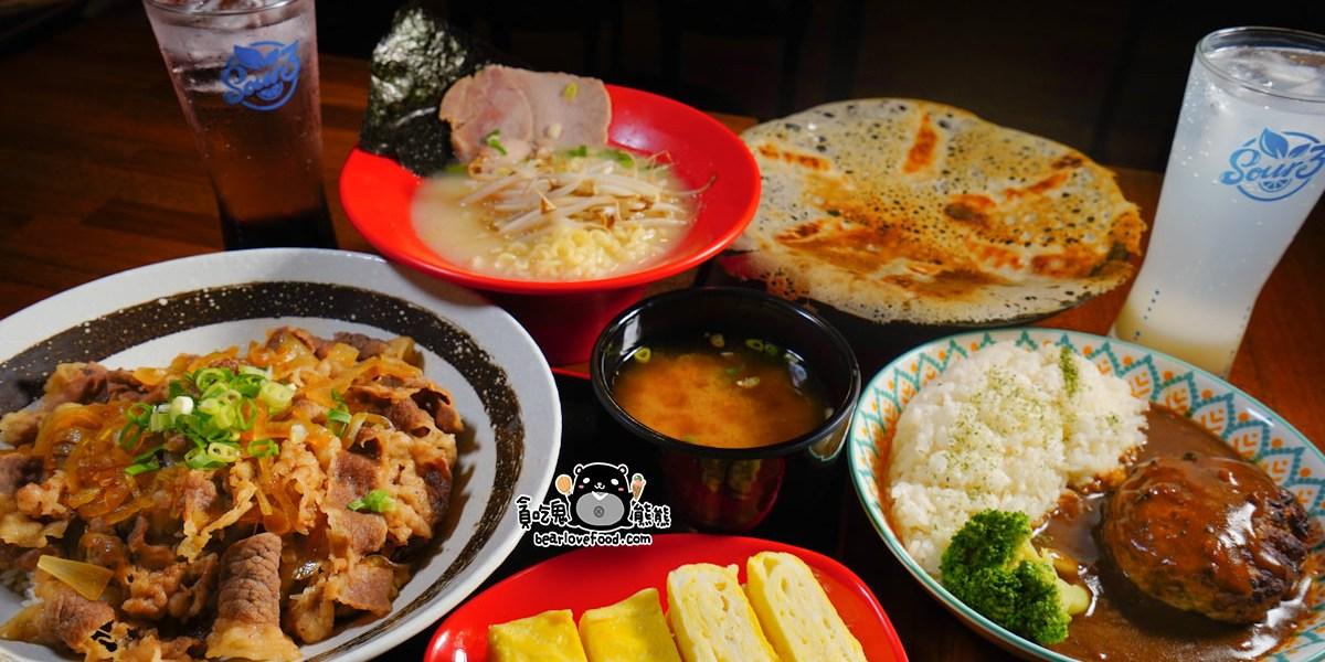 高雄左營區美食 元氣食堂-日本人開的左營必吃丼飯咖哩飯