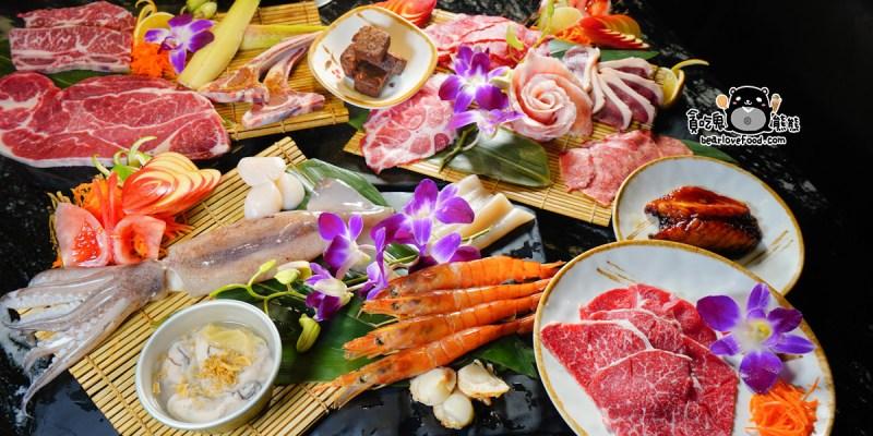 高雄吃到飽18間,火鍋.燒肉.義大利麵.披薩.自助餐.韓式料理吃到飽,持續更新中 (2020年8月更新)