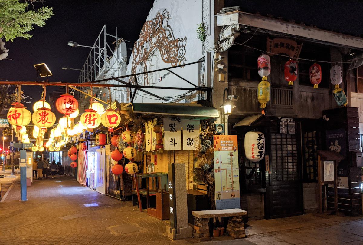 2020神農街花燈展 懷舊提燈籠過元宵,歷史老宅大紅燈籠高高掛