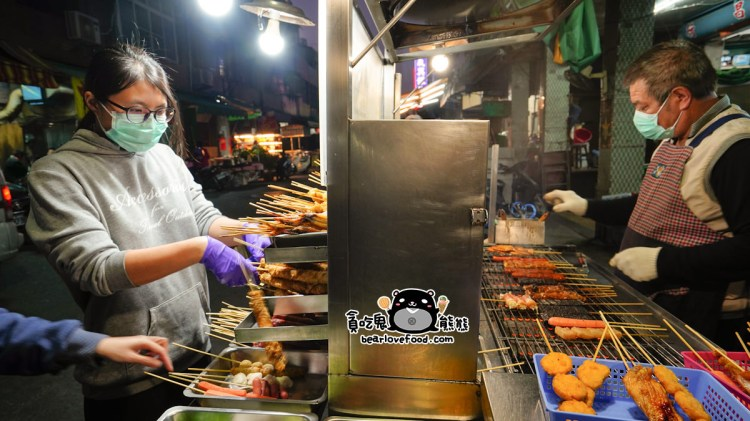 高雄三民區美食 中都阿輝燒烤-高雄平價燒烤串燒,深夜嘴饞好去處