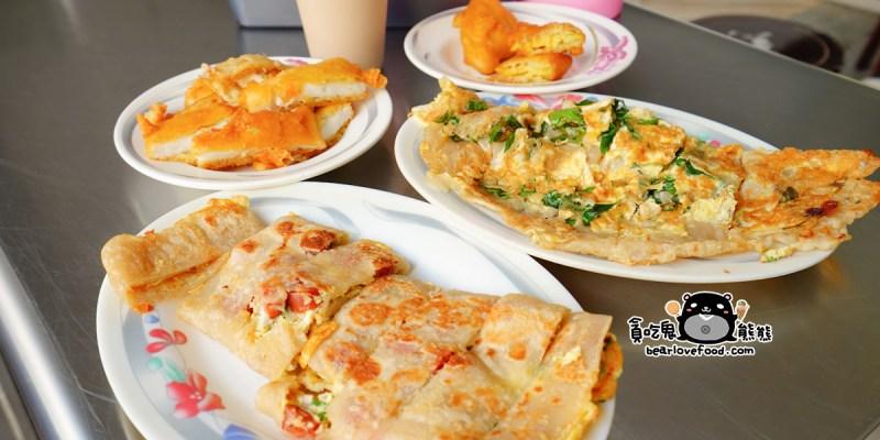 高雄苓雅區早餐 阿海早餐店-老闆我要一份炸蘿蔔糕炸地瓜酥再一份麵漿蛋餅